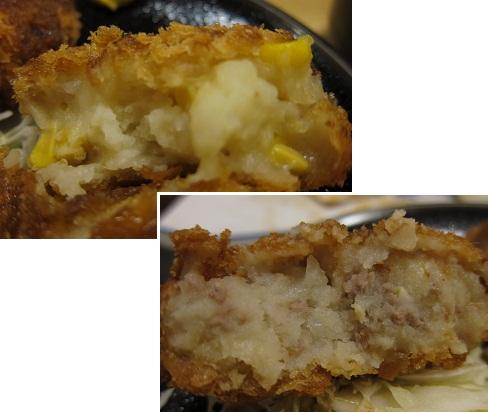 バターコーン・肉