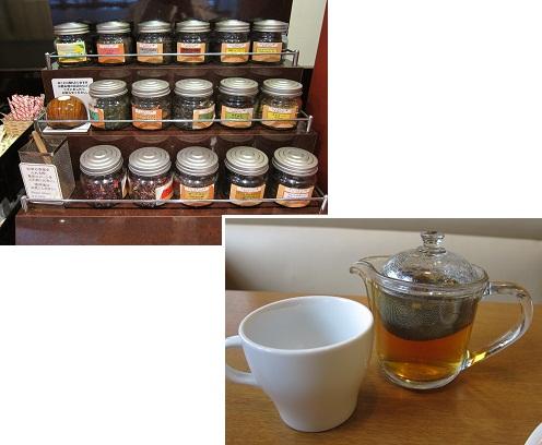 TEAコーナー