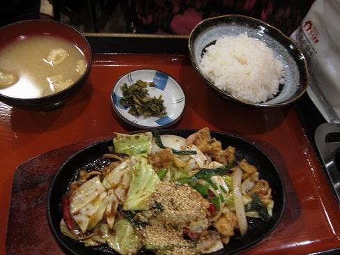 ホルモン味噌焼定食
