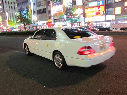 高級個人タクシー