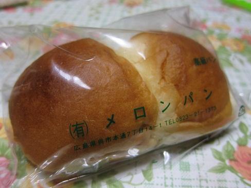 ピーナツパン