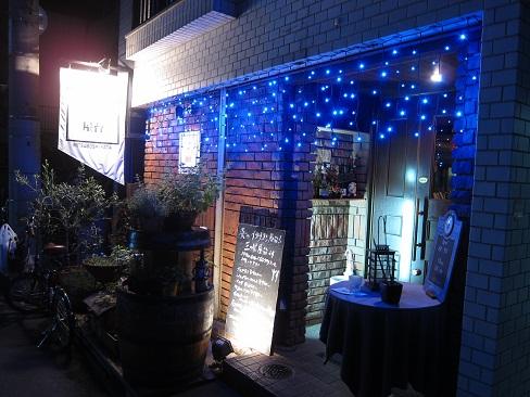 三ツ星屋台 本川町店