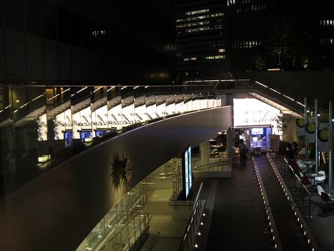 大阪駅サウスゲートビル