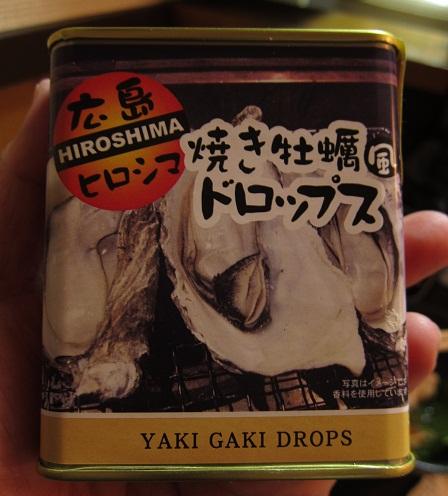 焼き牡蠣ドロップス